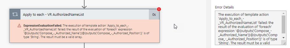 error_17_1.png