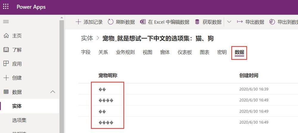 中文就是显示不全.jpg