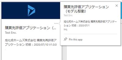 HiroakiSasaki_1-1594625982838.png