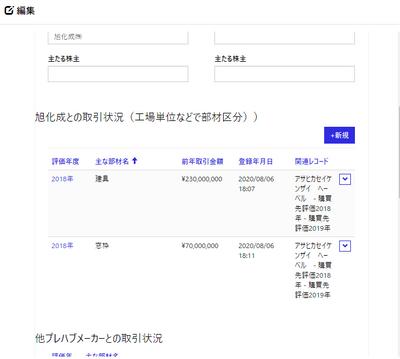HiroakiSasaki_0-1596806706047.png