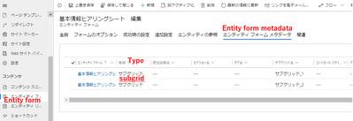 HiroakiSasaki_1-1596807053752.png