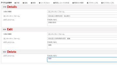 HiroakiSasaki_3-1596807359282.png