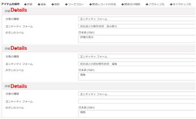 HiroakiSasaki_6-1596809314298.png