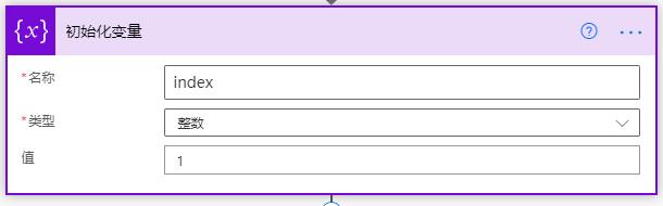 2021-01-27 13_41_43-编辑你的流 _ Power Automate 和另外 6 个页面 - 工作 - Microsoft Edge.png