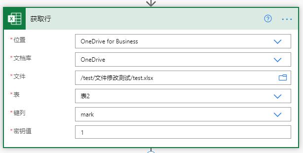 2021-01-27 13_43_11-编辑你的流 _ Power Automate 和另外 6 个页面 - 工作 - Microsoft Edge.png