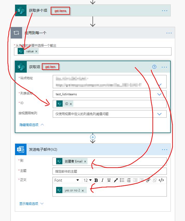 2021-01-28 12_43_48-编辑你的流 _ Power Automate 和另外 8 个页面 - 工作 - Microsoft Edge.png