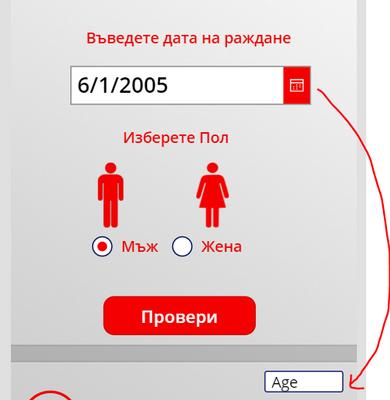 Radoslavov_0-1612876640423.png