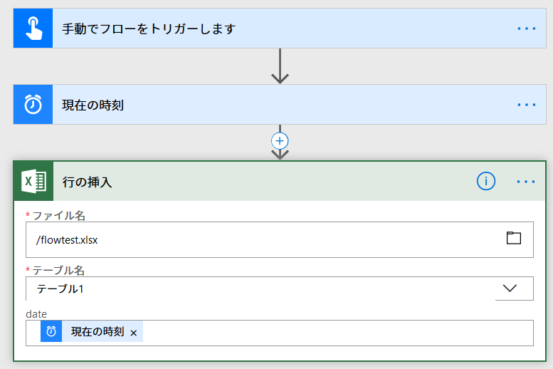 Flow with 'Excel' connector