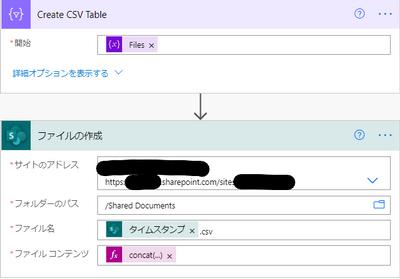 FumiakiM_0-1618455293784.png