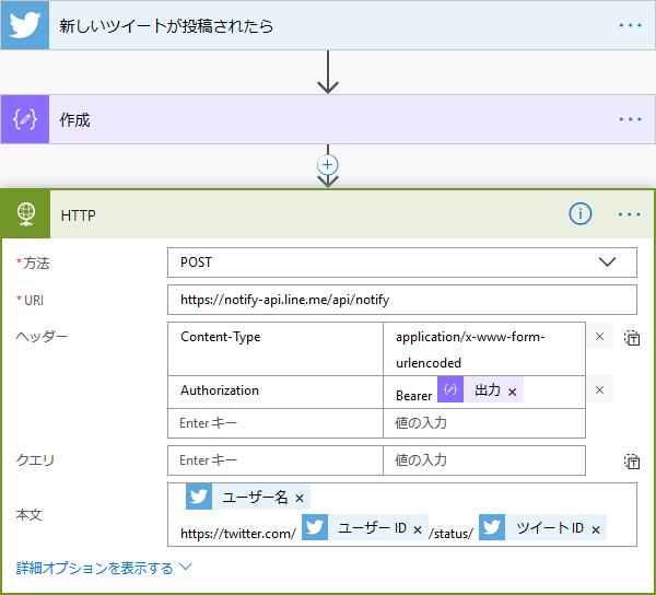 Microsoft Flow Error B1.png