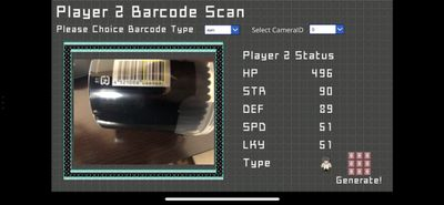 Player 2 Generate Screen