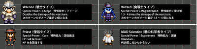 Charactor Job Issue