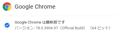 ChromeVer.PNG