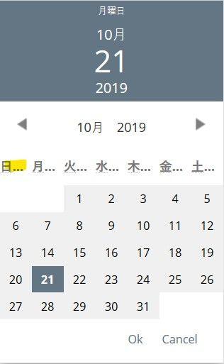 Japanese Date Picker.jpg